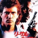 Lethal Weapon - 300 x 409