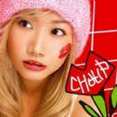 Ai Otsuka - Chu-lip