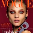 Vogue Thailand February 2016 - 454 x 598