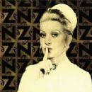 Zen Album - Bakırköy Akıl Hastanesinde