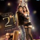 New movie Table No.21 posters