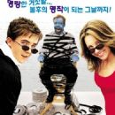 Big Fat Liar - 454 x 678