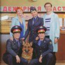 Oksana Stashenko - Caravan Of Stories Collection Magazine Pictorial [Russia] (November 2017) - 454 x 533