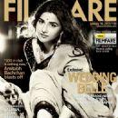 Vidya Balan - Filmfare Magazine Pictorial [India] (16 January 2013) - 454 x 610
