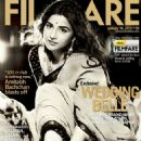 Vidya Balan - Filmfare Magazine Pictorial [India] (16 January 2013)