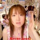 Asami Konno - 454 x 341