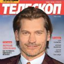 Nikolaj Coster-Waldau - Telescope Magazine Cover [Ukraine] (27 June 2016)