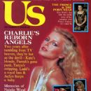 Cheryl Ladd - US Magazine Cover [United States] (7 December 1982)