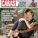 Carolina Ferraz - 454 x 625