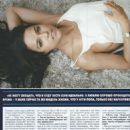 Michelle Rodriguez - Hello! Magazine Pictorial [Russia] (28 May 2013)