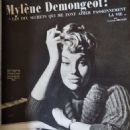 Mylène Demongeot - Cine Revue Magazine Pictorial [France] (14 June 1957) - 454 x 587