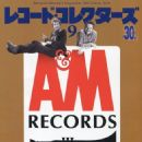 Record Collectors' Magazine Cover [Japan] (September 2012)