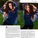 Portia Lange - Elle Magazine Pictorial [Saudi Arabia] (February 2012) - 454 x 592