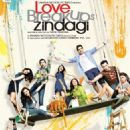 Love Breakups Zindagi Posters - 454 x 648