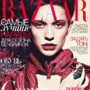 Maria Rudkovskaya Harper's Bazaar Ukraine December 2011 - 454 x 606