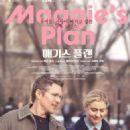 Maggie's Plan (2015) - 454 x 648