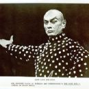 The King And I Yul  Brynner