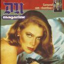 Kathleen Turner - DN Magazine Pictorial Diário de Notícias Magazine Pictorial [Portugal] (5 February 1989)
