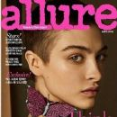 Lera Abova - Allure Magazine Cover [South Korea] (March 2017)