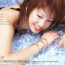 Chieko Kawabe - 454 x 357