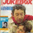 Jane Birkin - Jukebox Magazine Cover [France] (March 2006)