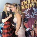 Anna Semenovich & Kseniya Sobchak | Premiere - 363 x 600