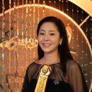 Hyun-jung Go - 454 x 681