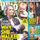 Lara Bingle - Who Magazine Cover [Australia] (13 July 2015)