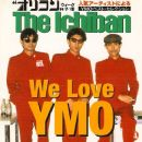 Oricon - The Ichiban Presents We Love YMO