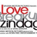 Love Breakups Zindagi Posters - 454 x 281