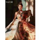 Priyanka Chopra - Harper's Bazaar Magazine Pictorial [Vietnam] (February 2018)