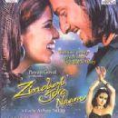 Zindagi Tere Naam 2012 movie posters