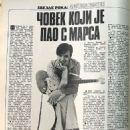 David Bowie - Ilustrovana Politika Magazine Pictorial [Yugoslavia (Serbia and Montenegro)] (31 January 1978) - 454 x 569