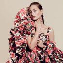 Grace Elizabeth - Vogue Magazine Pictorial [Russia] (April 2017) - 454 x 605