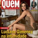 Luciana Gimenez - Quem Magazine Cover [Brazil] (24 January 2014)