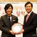 Jang Geun Suk as Seoul Goodwill Ambassador
