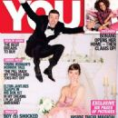Jessica Biel, Justin Timberlake - You Magazine Cover [South Africa] (8 November 2012)