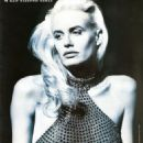 Daryl Hannah - Harpers Bazaar Magazine Pictorial [United States] (September 1991)