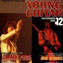 Jimmy Page & Jimi Hendrix - 404 x 500