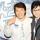 Jackie Chan and Elaine Ng