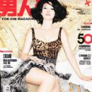Monica Bellucci FHM China November 2011