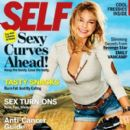 Emily VanCamp: October 2012 issue of Self magazine