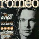 Brad Pitt - 273 x 353