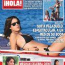 Sofia Palazuelo
