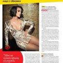 Katy Perry - Cosmopolitan Magazine Pictorial [Russia] (November 2012)