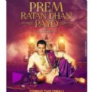 Prem Ratan Dhan Payo (2015) - 454 x 457
