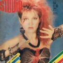 Cyndi Lauper - Studio Magazine Cover [Yugoslavia (Serbia and Montenegro)] (25 August 1984)