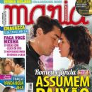 Amor Amor - Mariah Magazine Cover [Portugal] (8 April 2021)