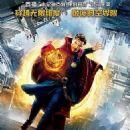 Doctor Strange (2016) - 454 x 637