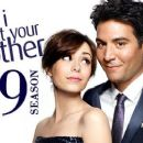 How I Met Your Mother (2005) - 454 x 255